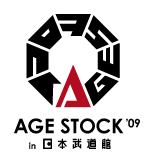 Age Stock'09 in 日本武道館